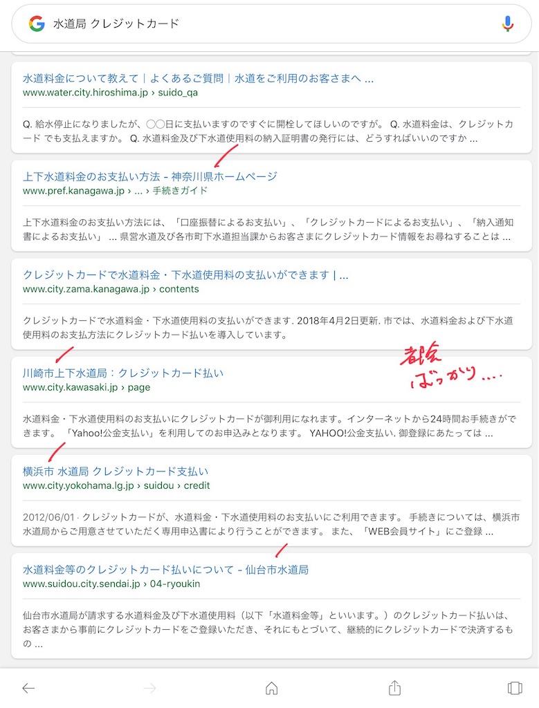 f:id:pyonkichiii:20181213203253j:image