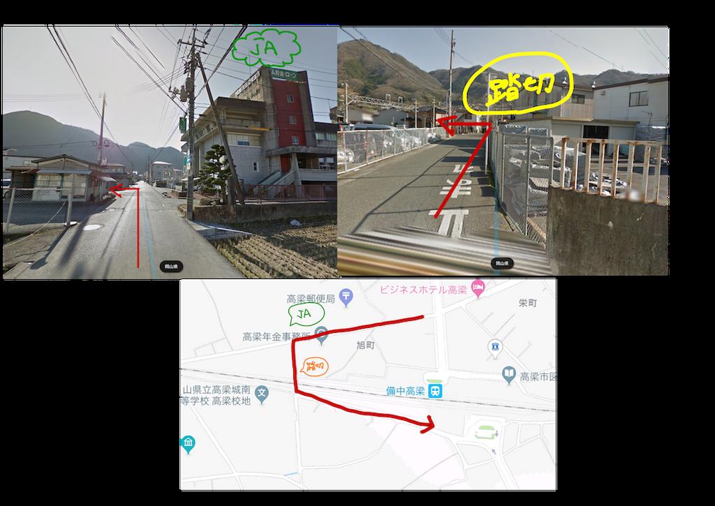 f:id:pyonkichiii:20181224203312p:image