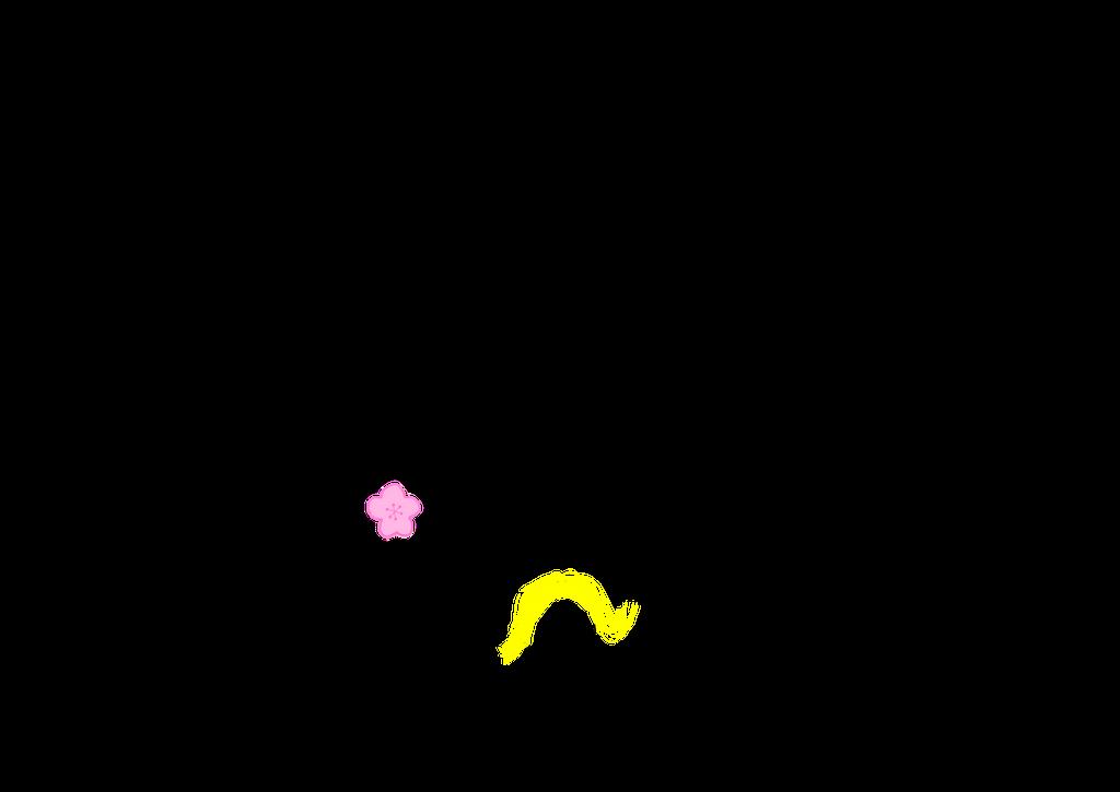 f:id:pyonkichiii:20190102214017p:image