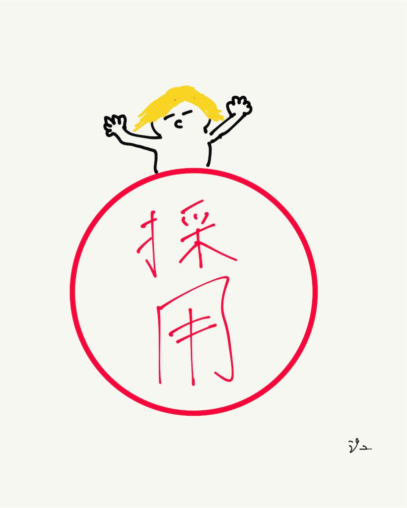 f:id:pyonkichiii:20190314113345p:image