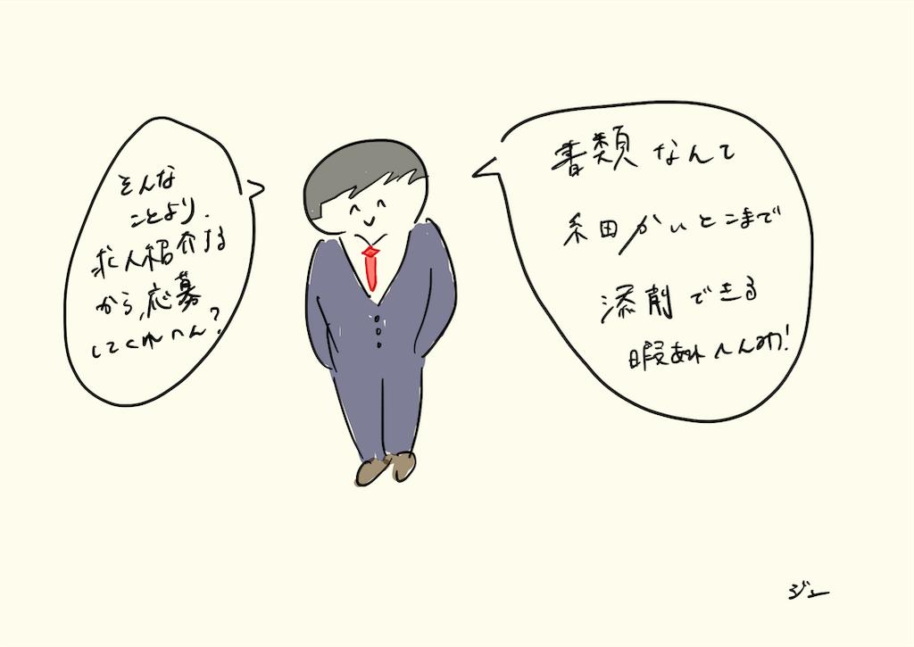 f:id:pyonkichiii:20190314152047p:image