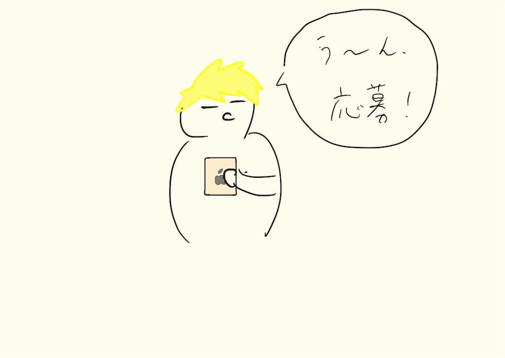 f:id:pyonkichiii:20190315055955p:image