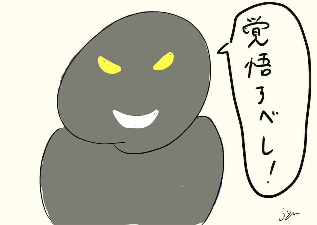 f:id:pyonkichiii:20190315221505p:image
