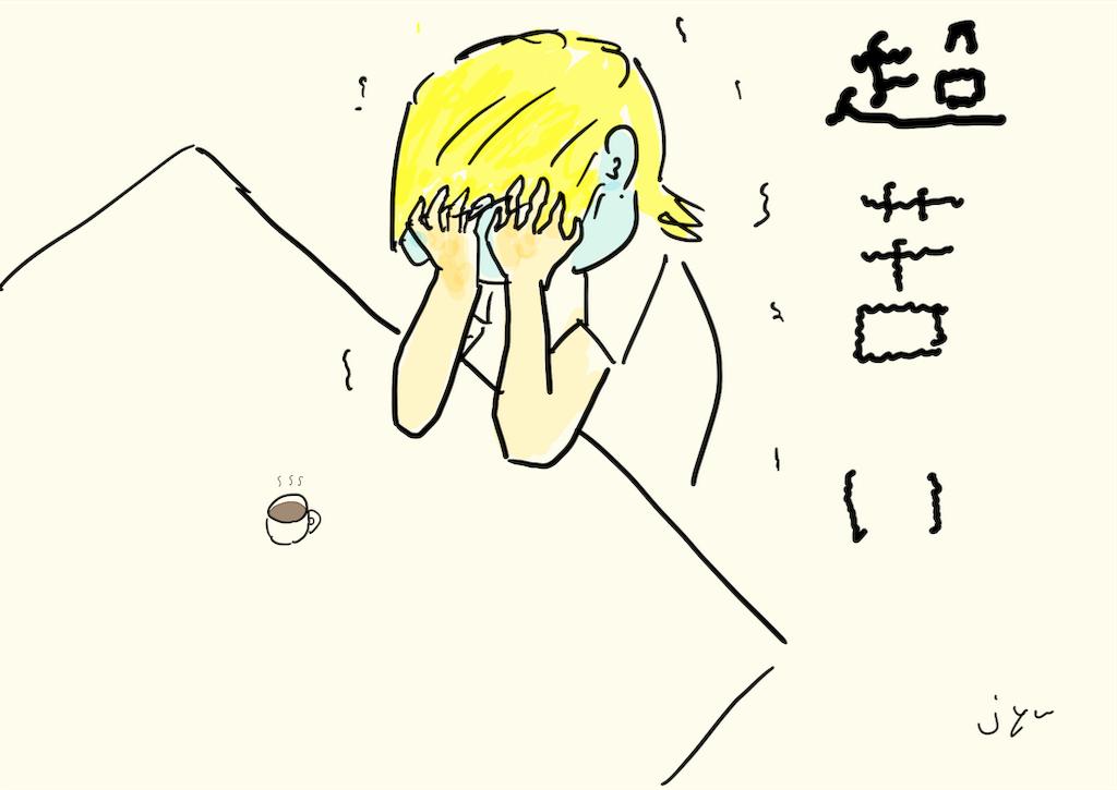 f:id:pyonkichiii:20190331211449p:image