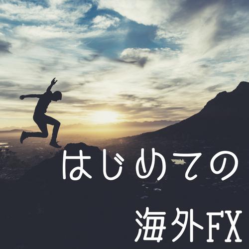f:id:pyonpiko:20180521211536j:plain