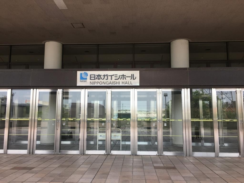 f:id:pyonyokyamasu:20170531112010j:plain