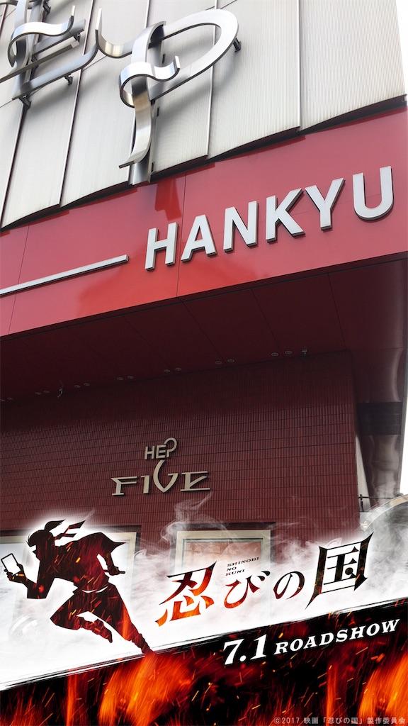 f:id:pyonyokyamasu:20170602093316j:image