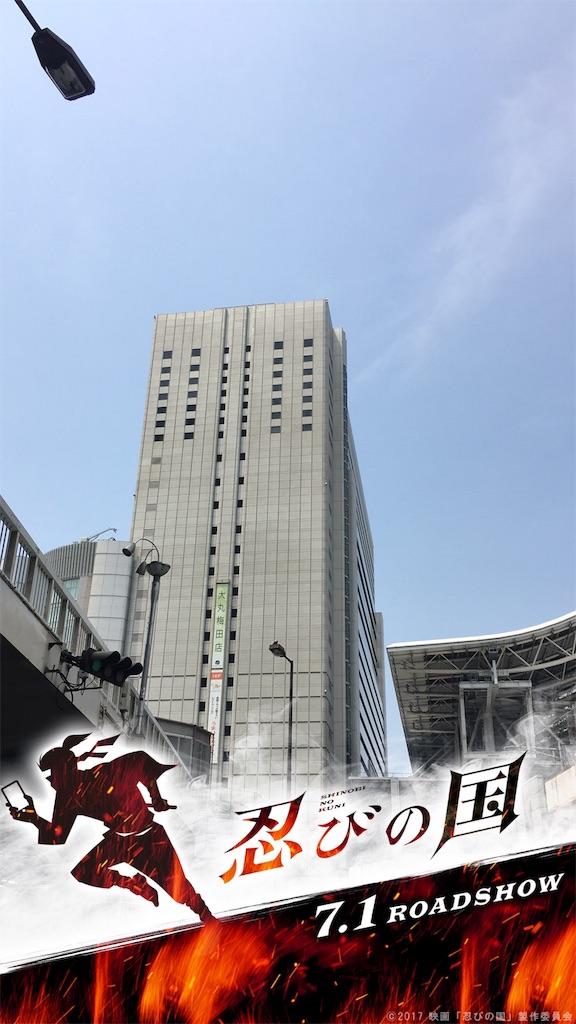 f:id:pyonyokyamasu:20170602093405j:image