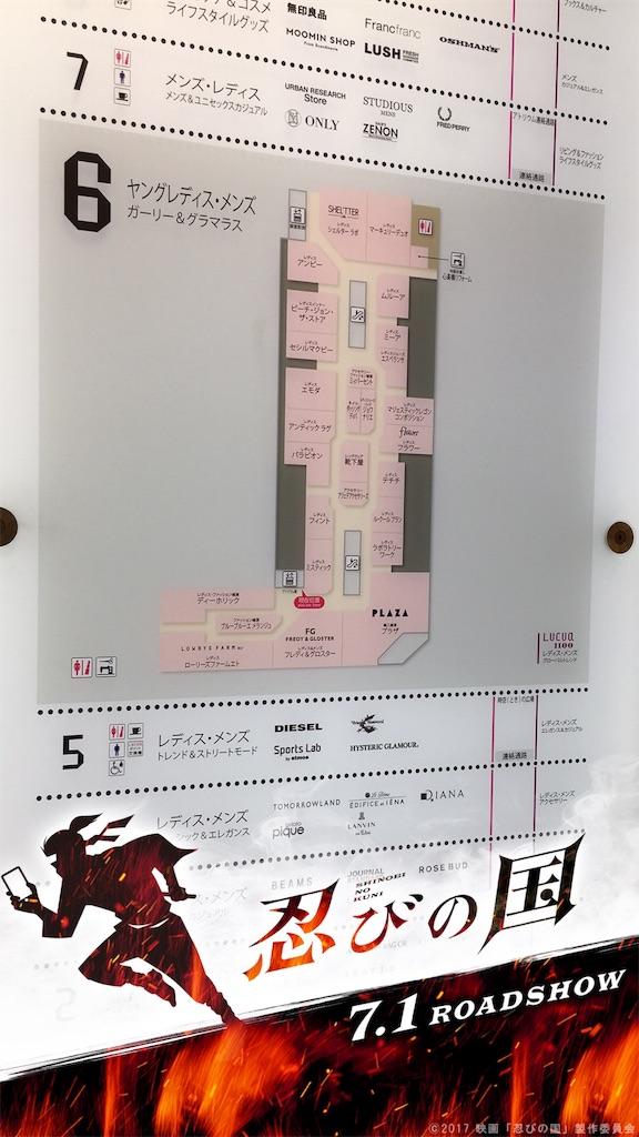 f:id:pyonyokyamasu:20170602093547j:image
