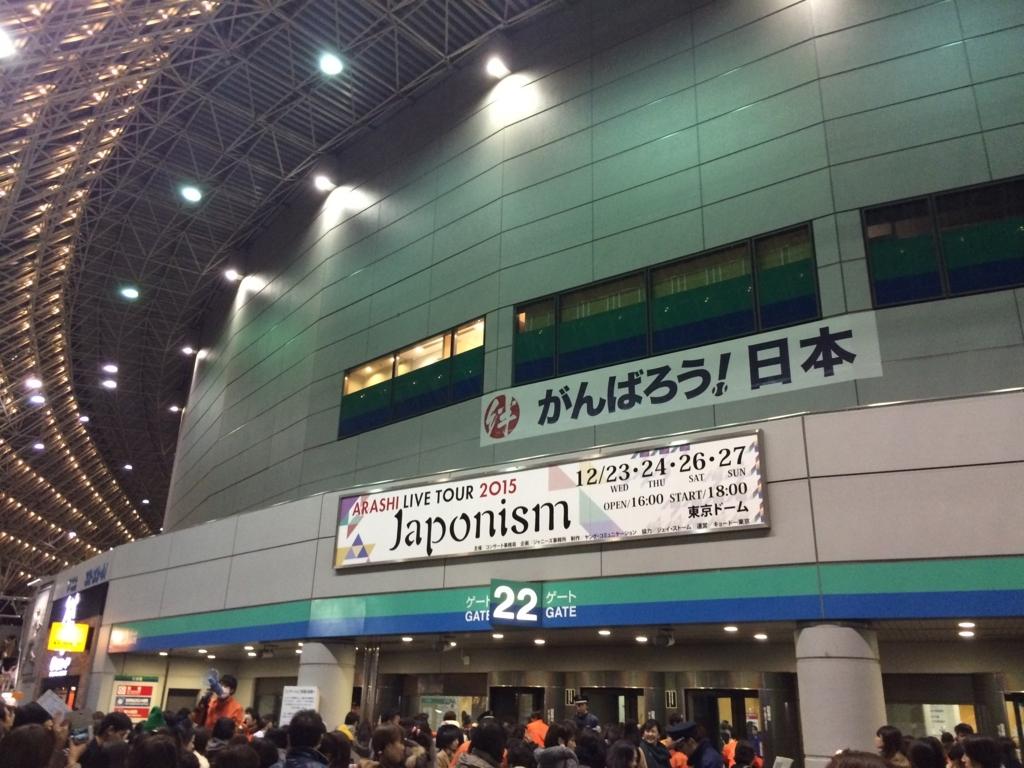 f:id:pyonyokyamasu:20170603141828j:plain