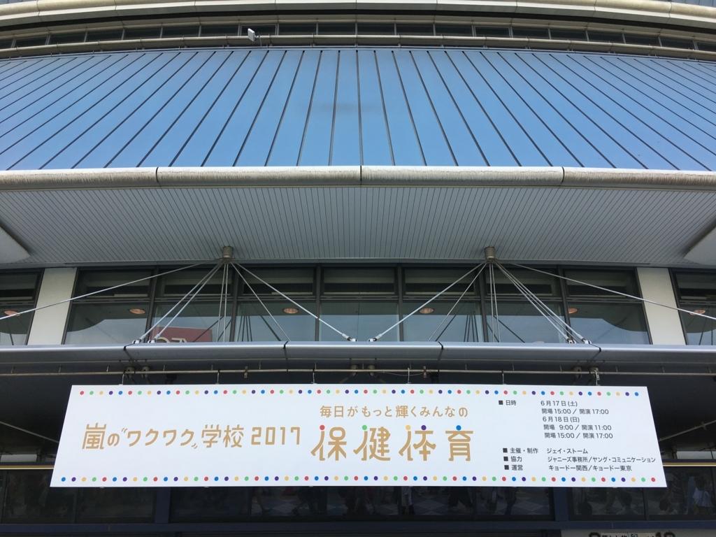 f:id:pyonyokyamasu:20170618161607j:plain
