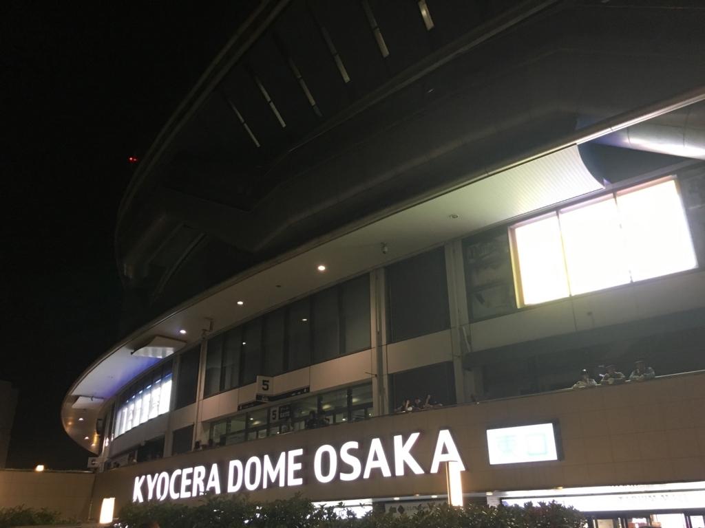 f:id:pyonyokyamasu:20170618161633j:plain