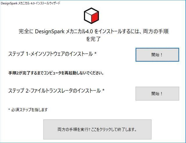 f:id:pythonjacascript:20181209140930j:plain:h300