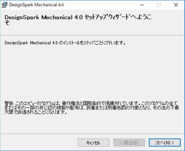 f:id:pythonjacascript:20181209140933j:plain:h300
