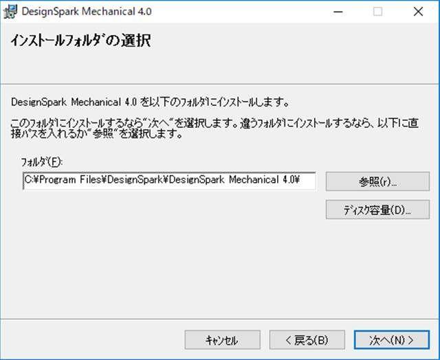 f:id:pythonjacascript:20181209140940j:plain:h300