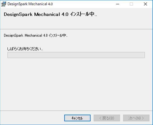 f:id:pythonjacascript:20181209140943j:plain:h300