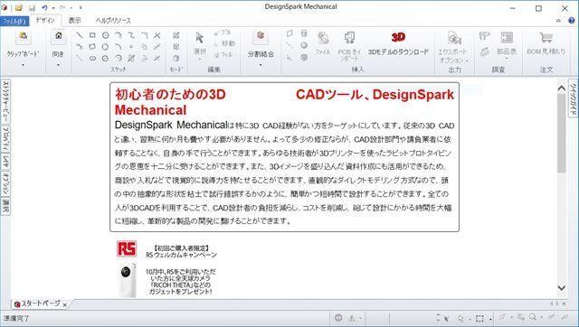 f:id:pythonjacascript:20181209142227j:plain
