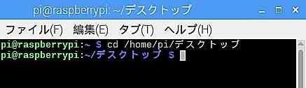 f:id:pythonjacascript:20190306123112j:plain