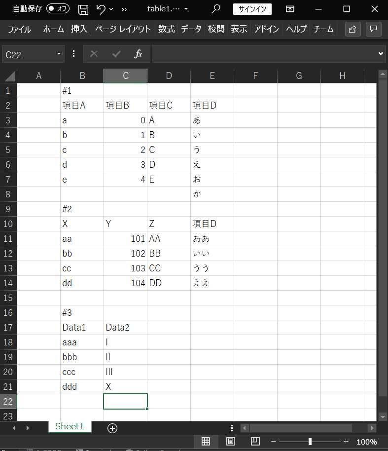 f:id:pythonjacascript:20200321203129j:plain