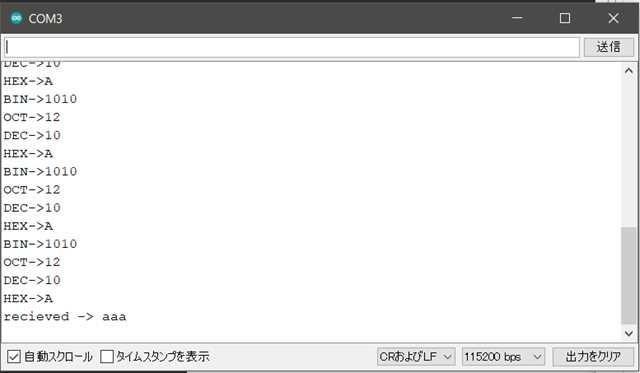 f:id:pythonjacascript:20200623120008j:plain