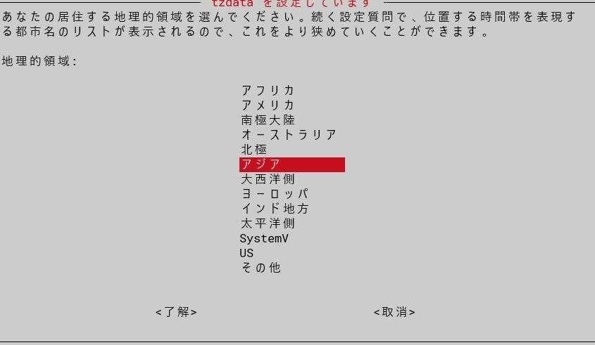 f:id:pythonjacascript:20210502061959j:plain