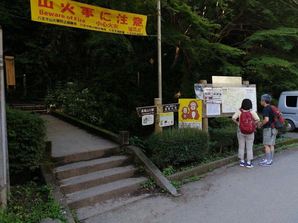 稲荷山コース登山口