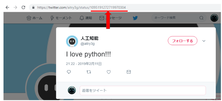 f:id:pytry3g:20190212144948p:plain