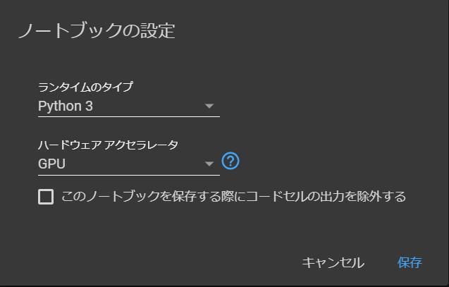 f:id:pytry3g:20191027215022p:plain