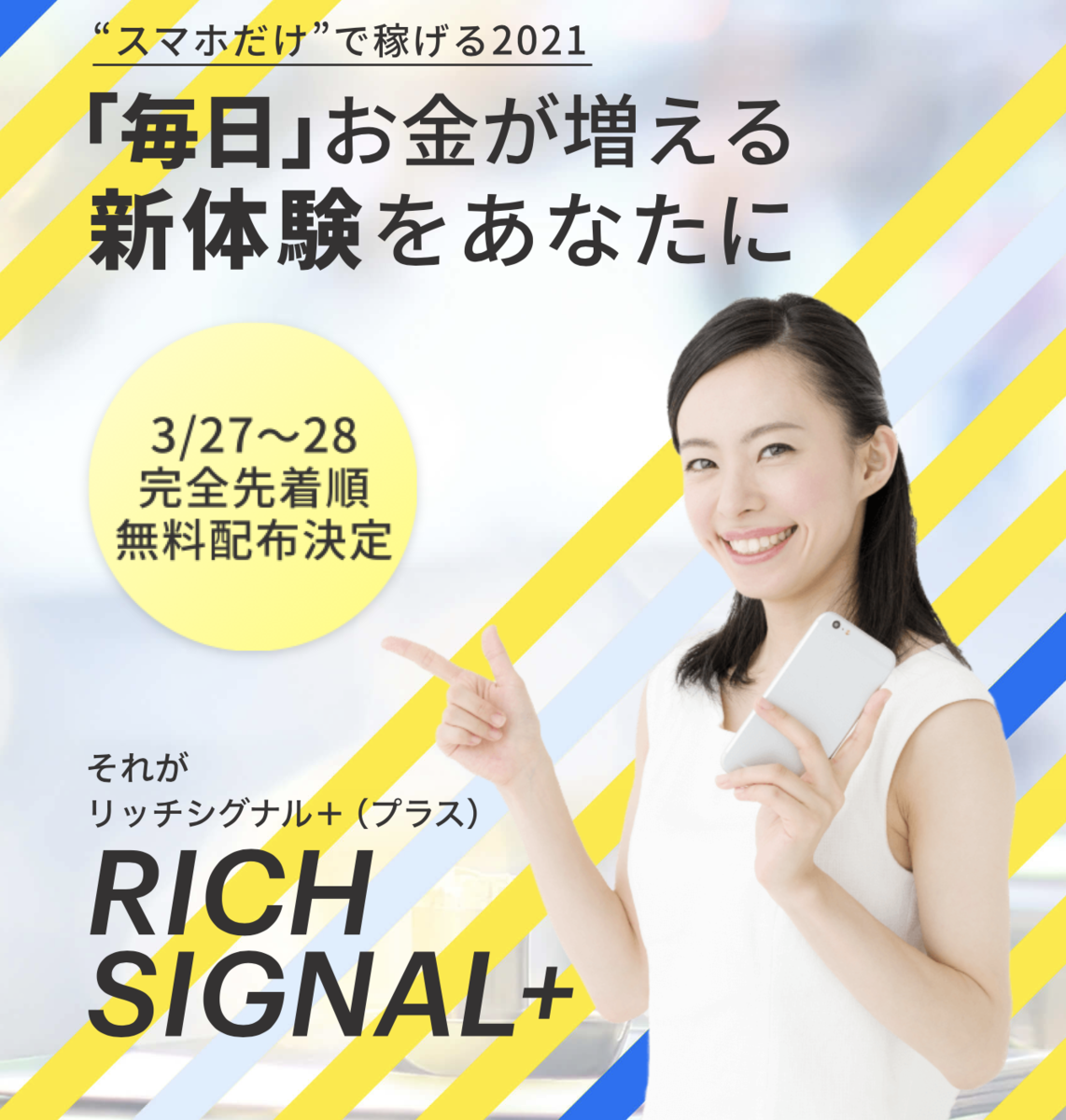 牧栞里 リッチシグナル+00005