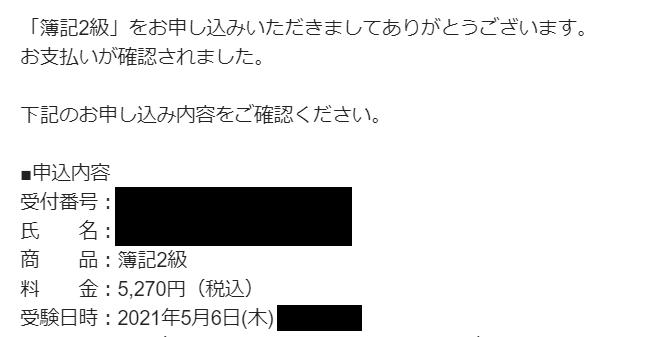 f:id:pzdl-HIRAKU:20210414202440p:plain