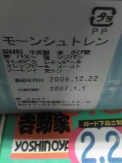 20061228012421