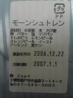 20061228012444
