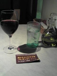 LA STELLA スペインワイン アバディア