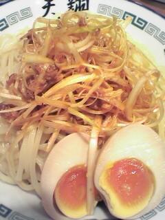 辛ネギつけ麺 ¥820