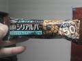 リエータ シリアルバー チョコレート