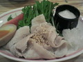 [ほんまや]徳島県産すだち・柚子風味【冷しゃぶつけ麺 豆乳仕立て】