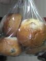 [みつわベーカリー]焼きたてのぶどうパン
