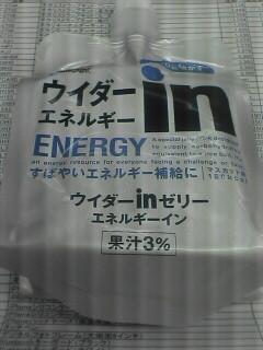 20081009181715