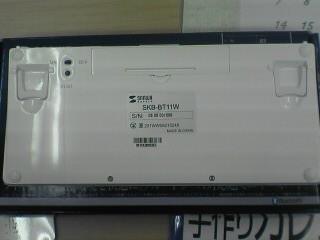 Bluetoothミニキーボード