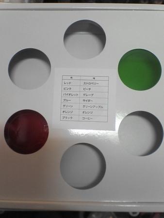 20081209005158