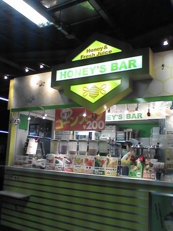 HONEY'S BAR@池袋駅山手線ホーム
