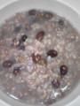 大塚食品RESOLA(リソラ)三色豆のおかゆ