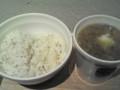 胡麻ごはんと山芋のスープ@スープ・ストック・トーキョー