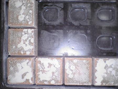塩キャラメル生チョコレート