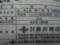 特別栽培米新潟コシヒカリ