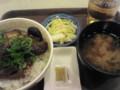 豚とろ角煮丼、おしんこ、味噌汁@すきや