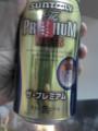 サントリーザ・プレミアム生ビール