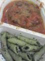 完熟トマトのイタリアンハンバーグバジルソースのペンネ付き@セブン