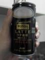 プレミアムワンダラテ微糖で、ナナコポイント10ポイント