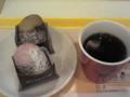 エンゼルエッグとブレンドコーヒー@ミスド池袋サンシャイン通りショ